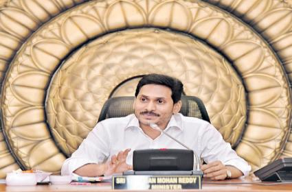 CM YS Jagan Some More Decisions in the Cabinet Meeting - Sakshi