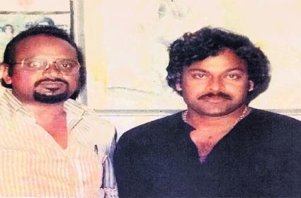 Megastar Chiranjeevi First Movie Director Suffering With Illness - Sakshi