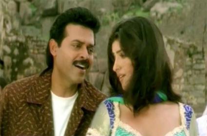 Seenu Love Movie Review - Sakshi