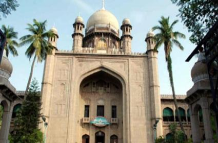 TSRTC Strike: TS Govt Request To TS High Court To Declare RTC Strike Illegal - Sakshi