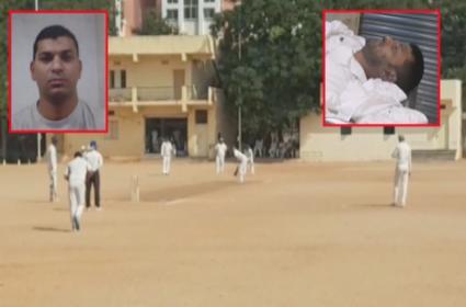 Cricketer  Sudden Death in Stadium in Hyderabad - Sakshi