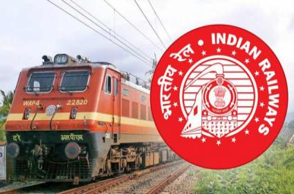 Railway Board Officers Transferred to Zones - Sakshi
