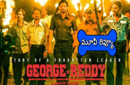 George Reddy Telugu Movie Review And Rating - Sakshi