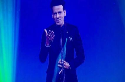 Manoj Bajpayee Wins Best Actor In Asia Pacific Screen Awards - Sakshi
