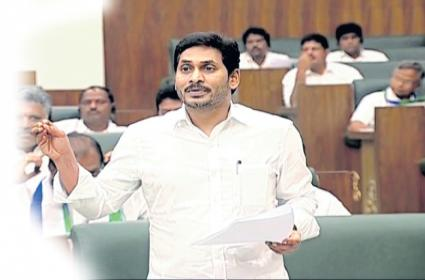 CM YS Jagan Emotional Speech in Assembly Over Disha Incident - Sakshi