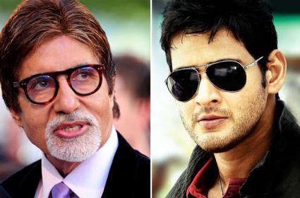 Amitabh Bachchan Top Most Tweeted Handles List of 2019 - Sakshi