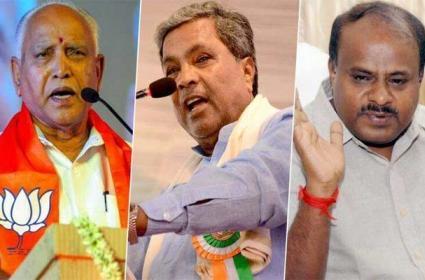 Reasons For Congress Not Winning In Karnataka Bypoll - Sakshi