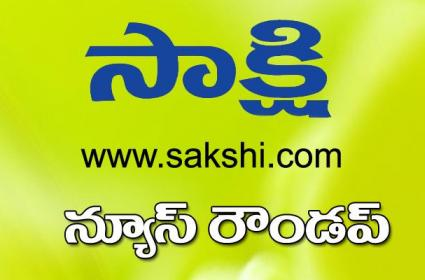 Today Telugu News Dec 10th MP Vijayasai reddy urges center for release Ap GST Quota - Sakshi