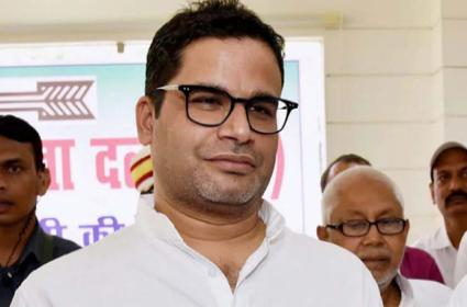 I Disappointed With Our Party Stance: Prashant Kishor - Sakshi