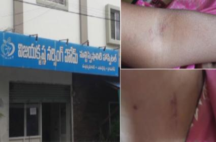 Woman Doctor Torture With Needles On Nurse In Suryapet - Sakshi