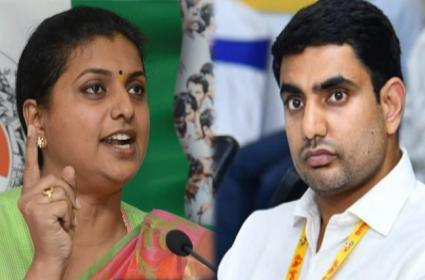 YSRCP MLA Roja Satires on Nara Lokesh - Sakshi