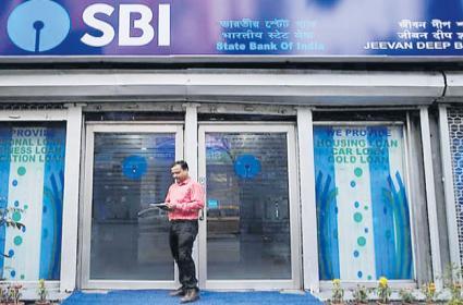 SBI Stubbornness Increased In RBI Audit - Sakshi