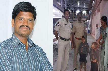 Fire Department Constable Harassment on Wife Anantapur - Sakshi
