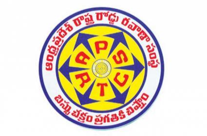 APSRTC Set To Recruit 237 Under Compassionate Quota - Sakshi