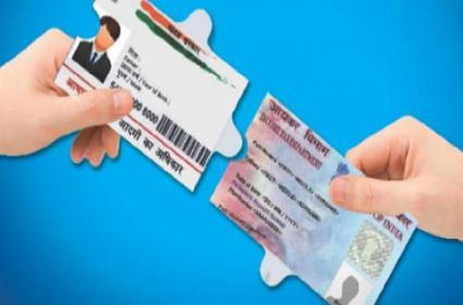 Dec 31 last date to link PAN-Aadhaar Link - Sakshi