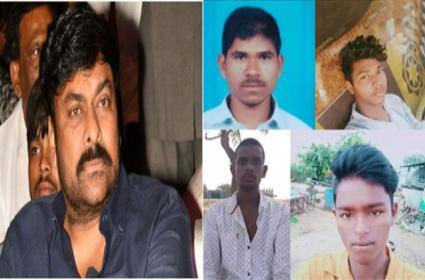 Chiranjeevi Comments On Disha Accused Encounter - Sakshi
