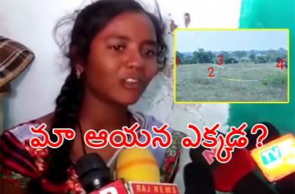 Hyderabad Encounter: Chennakesavulu Wife Comments - Sakshi