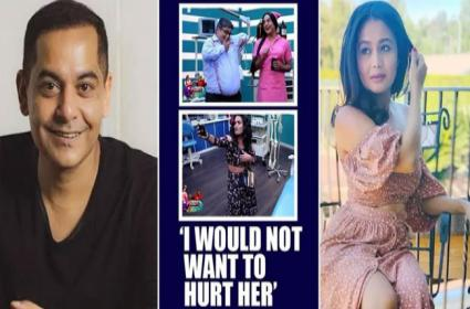 Gaurav Gera Apologises To Neha Kakkar For Blaming Her - Sakshi