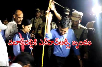 NHRC Team Reached To Chatanpally Over Disha Case Accused Encounter - Sakshi