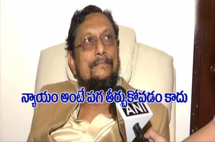 Justice Must Never Ever Take the form of Revenge, Says CJI SA Bobde - Sakshi