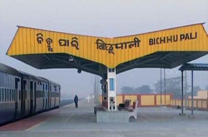 Railway Station PM Modi Inaugurated In Odisha Gets Only Two Passengers A Day - Sakshi