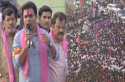 KTR Election Campaign In Rajanna Sircilla - Sakshi