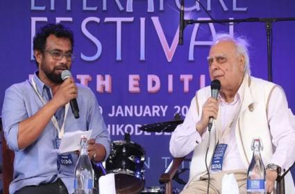 Kapil Sibal Says States Cant Say Wont Follow Law Passed By Parliament - Sakshi