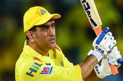 Dhoni Will Play For Chennai Super Kings in IPL 2021 - Sakshi