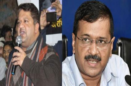 Arvind Kejriwal Demand 15 Crore Ticket Adarsh Shastri - Sakshi