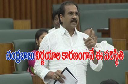 Kurasala Kannababu Speech In Special Assembly Session On AP Capital - Sakshi