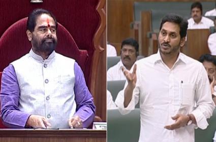 AP Speaker Asks Probe on Amaravati Lands, CM Says Okay - Sakshi