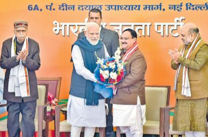 jagat prakash nadda New President Of The Bharatiya Janta Party - Sakshi