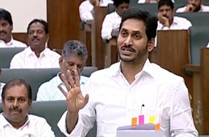CM YS Jagan Speech On Amma Vodi Scheme In Assembly - Sakshi
