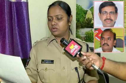 Insider Trading in Amaravati: CID books FIR on former TDP Ministers - Sakshi