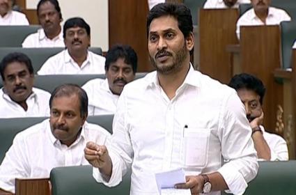 CM YS Jagan Speech Over Education Act Amendment Bill In Assembly - Sakshi