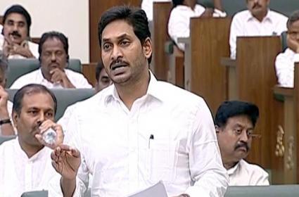 YS Jagan Speech In AP Assembly Over Dissolution of Legislative Council - Sakshi