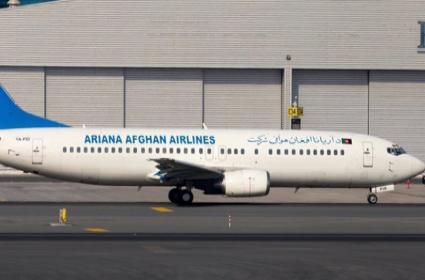 Airplane Crashes in Afghanistan - Sakshi