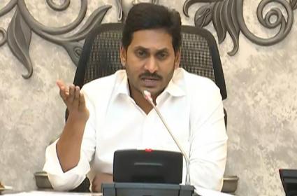 AP CM YS Jagan Video Conference On Spandana Program - Sakshi