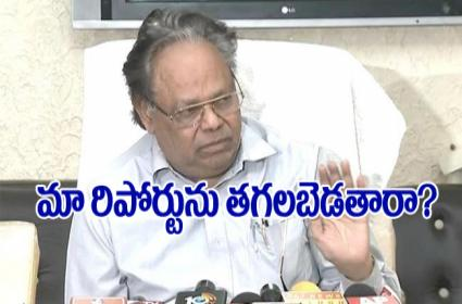 GN Rao Condemns False News Over AP Capital - Sakshi