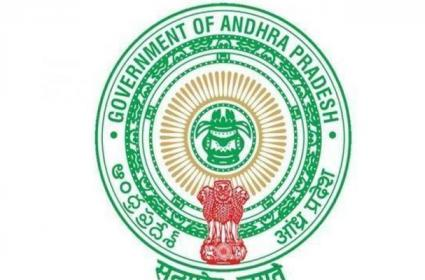 AP Senior IAS Officers Promoted As Special Chief Secretaries - Sakshi