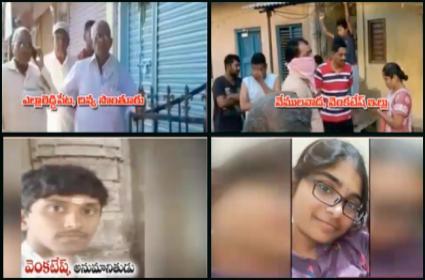 New Angle in Bank Employee Divya Murder Case - Sakshi