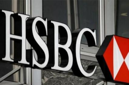 HSBC announces massive job cuts as profitsplunge - Sakshi