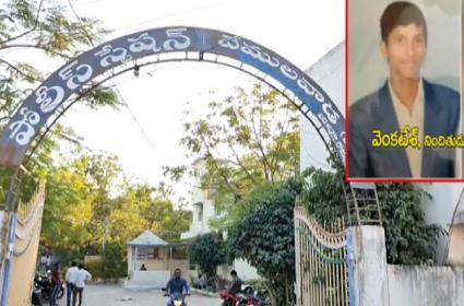 Bank Employee Divya Murder Case Accused Surrender At Police - Sakshi