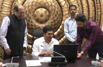 YS Jagan Conduct Meeting On Mission For Clean Krishna And Godavari Canals - Sakshi