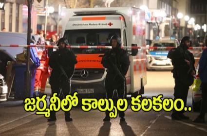 Atleast 8 Dead In Shooting in Hanau Germany - Sakshi