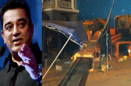 Indian2 Accident: Kamal Haasan Announced One Crore For Three Families - Sakshi