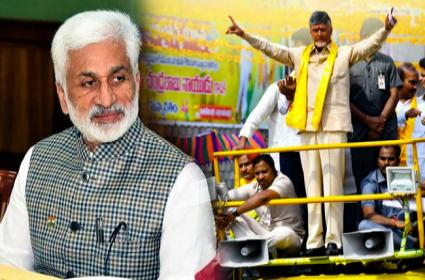 Vijay Sai Reddy Fires On Chandrababu Naidu and Lokesh - Sakshi