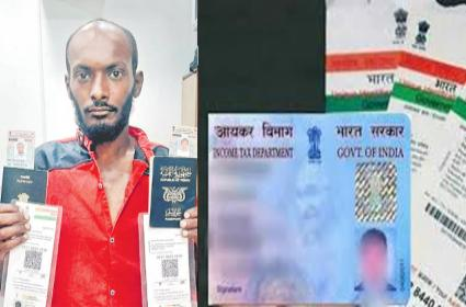 Fake ID Proof Sale In Old City For Citizenship - Sakshi