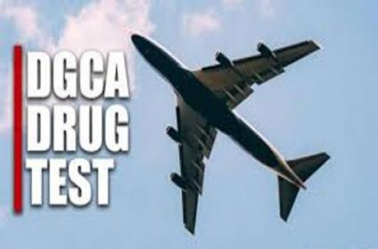DGCA introduces tests to check pilots for psychoactive substances - Sakshi