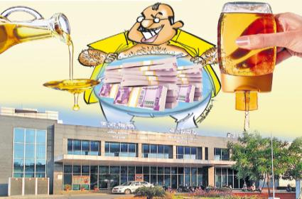 ESI scam in the name of hair oils and face creams to Workers - Sakshi